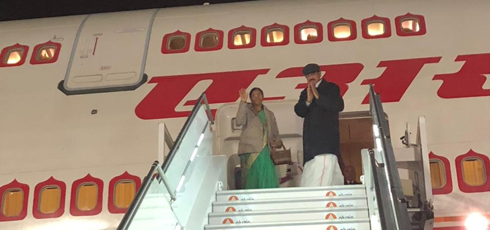 Hon'ble Vice President Shri M. Venkaiah Naidu departs after his visit to France from November 9-11, 2018