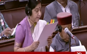 Introduction of a bill on NRI marriages in Rajya Sabha by External Affairs Minister