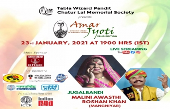 22ndEdition of Amar Jyoti, A Musical Tribute to the Unknown Soldiers on 23rd January 2021